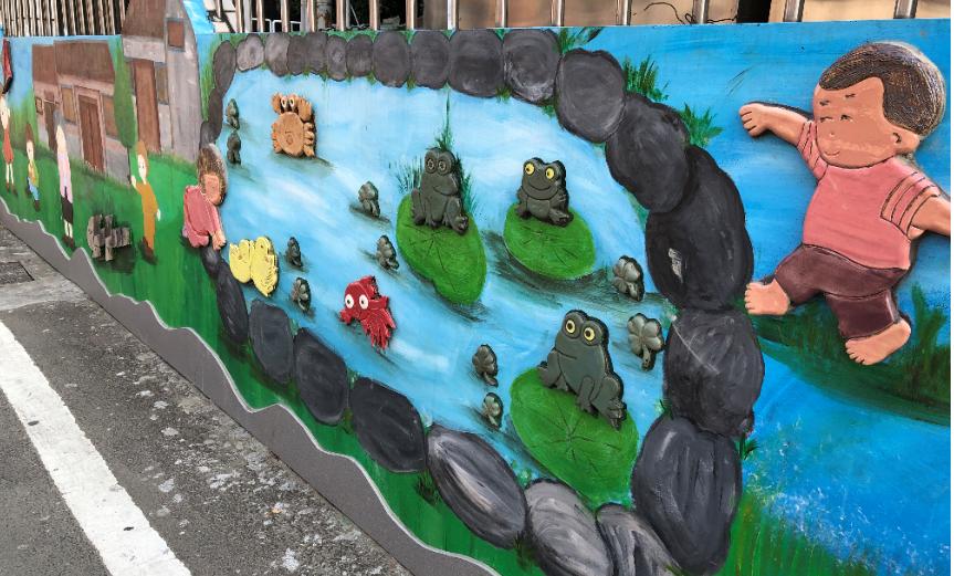 充滿童趣的陶板圍牆